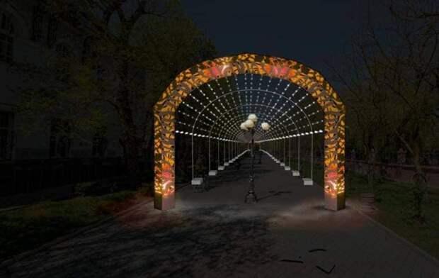 В Евпатории появится светящийся коридор, где можно будет фотографироваться с виртуальными голограммами