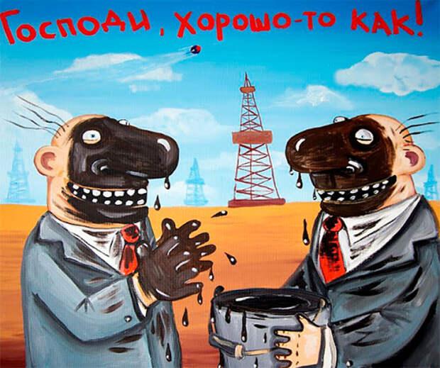 Нефть как источник вдохновения для российских художников