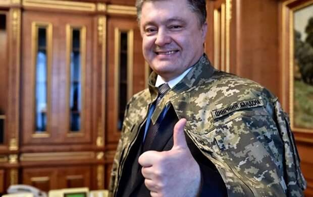 Циничный Бандера Порошенко