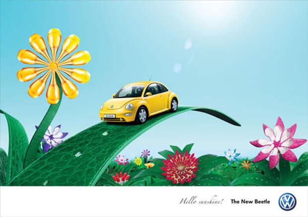 Автомобильная реклама для гламурных девочек