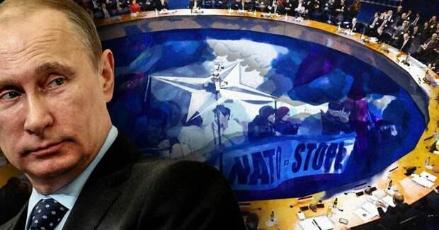 Ультиматум Путина к NATO.