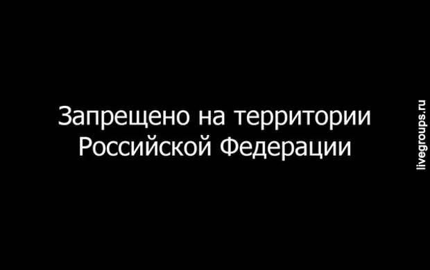 Петербургский суд полность блокировал популярный паблик вконтакте - MDK