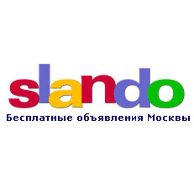 Slando.ru приглашает журналистов попытать свои силы в честном торговом бою!