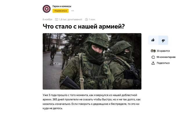 Юрий Селиванов: Миллиард оттенков чёрного