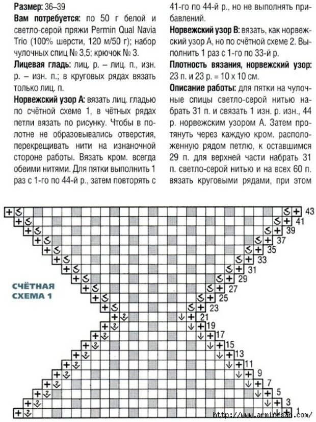 sledija1 (477x636, 266Kb)