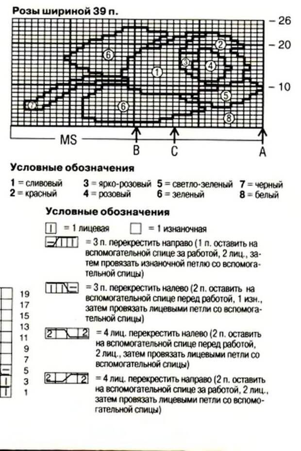 1997-08_8 (467x700, 230Kb)