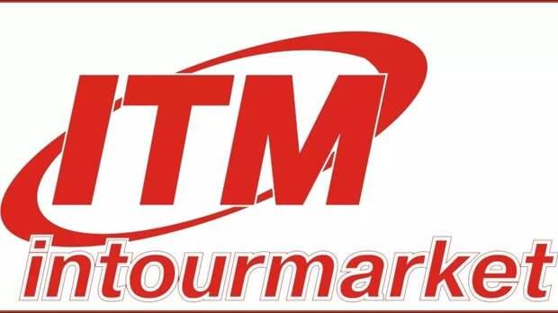 Минкурортов РК: Форум «Интурмаркет» соберет на онлайн площадке ведущих отраслевых спикеров