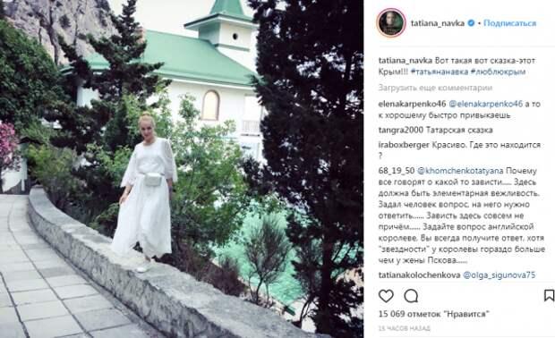 Песков и Навка засветились в Ялте (ФОТО)