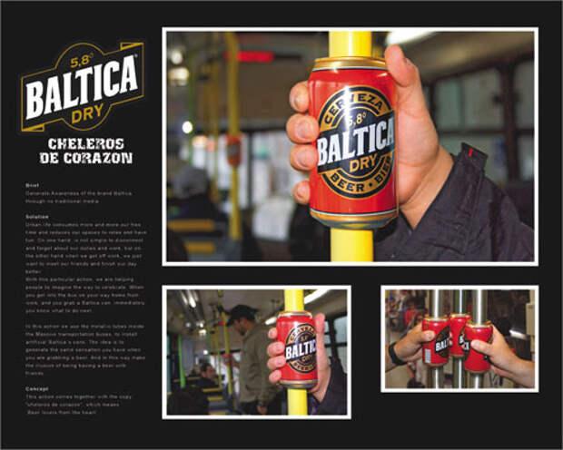 В Чили тоже есть пиво «Балтика»
