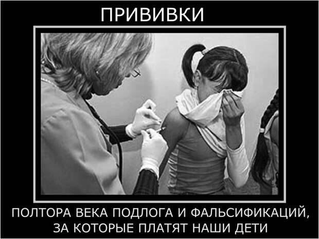 1.Новые прививки - стерилизация нации 2. Вакцинация 2011 - Стерилизация Готовится массовая стерилизация женщин в СНГ