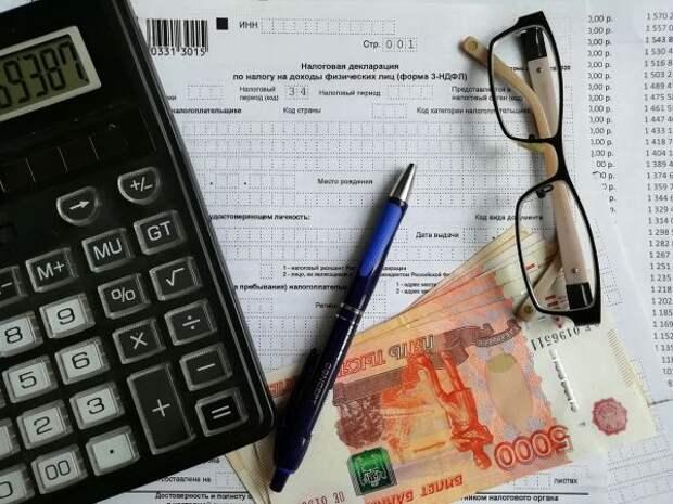 Занедостоверные данные для вычетов поНДФЛ станут штрафовать