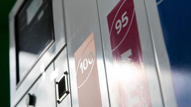 Стоимость топлива наСтаврополье оказалась одной изсамых высоких вСКФО