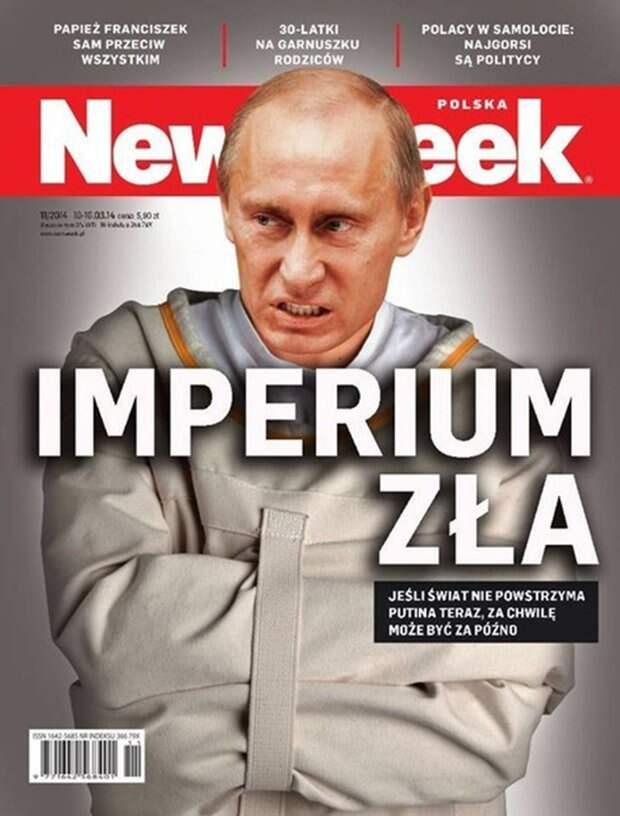 А еще мы Империя зла и в польской версии Newsweek никак не могли определиться - то ли пациент психбольницы, то ли император зла. Получилось усредненное. издания, издевательство, интересное, мир, обложки, политики, странное