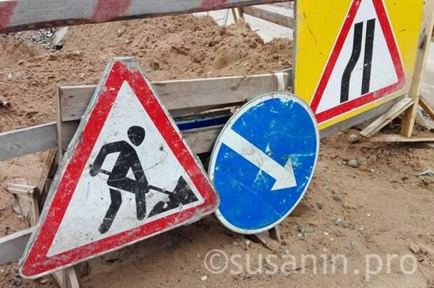 Часть дорог перекроют в Ижевске из-за ремонта теплосетей