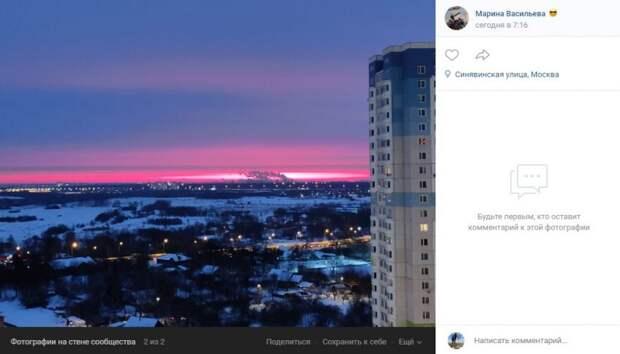 Фото дня: градиентный закат запечатлели над Молжаниновским