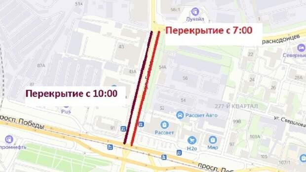 Улицу Гоголя снова перекроют, но на другом участке