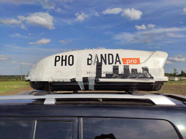 Багажник на крыше   Про плохой автобокс и как топор с лопатой летал на трассе