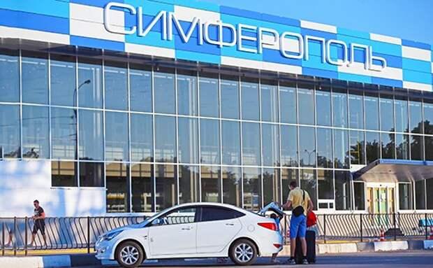 Сообщение об акте терроризма в аэропорте Симферополя