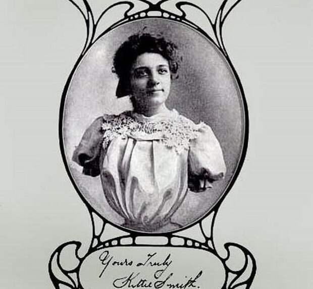 Кэтрин М. Смит