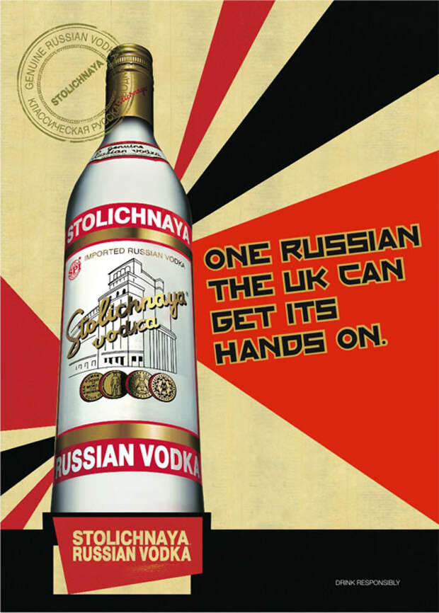 Русский, до которого британцы смогли добраться