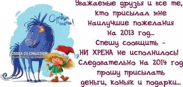 Новогодние картинки