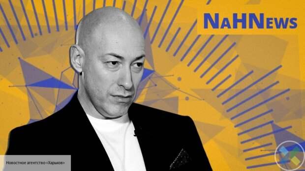 Журналист Гордон озвучил, что приведет к распаду Украины