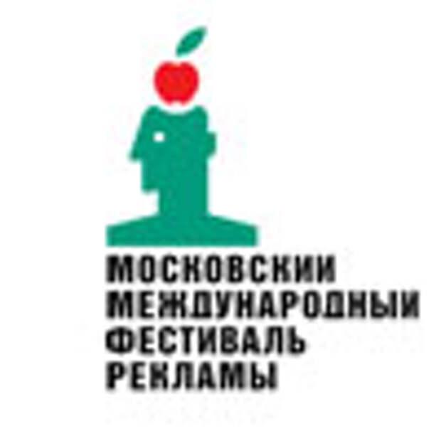 В рамках ММФР пройдет мастер-класс Бенжамина Бениманы
