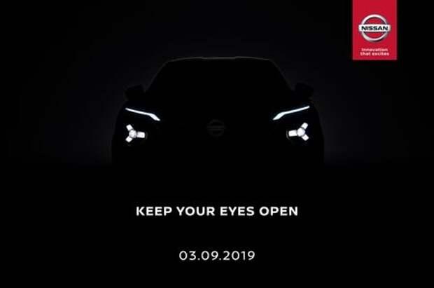 Nissan показал тизер нового Juke