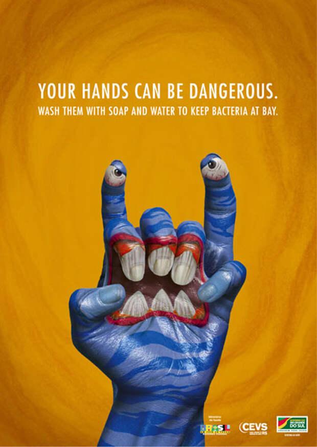 Руки-монстры. Ваши руки таят в себе опасность!