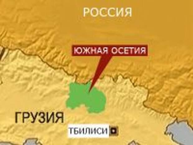 ПРАВО.RU: В Южной Осетии перенесли на 2017 год референдум о вхождении в состав РФ