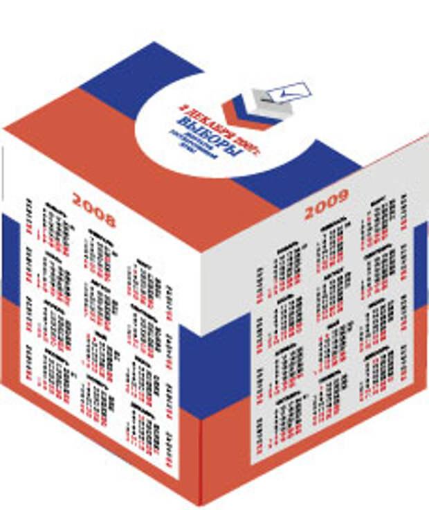 ИМА-пресс зазывает на выборы с помощью термокарт