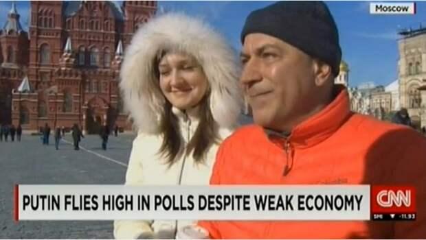 Удивительное рядом. Корреспондент CNN не смог найти на Красной площади ни одного критика Владимира Путина