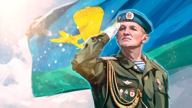 В Рязани более 470 выпускников десантного училища получили золотые погоны