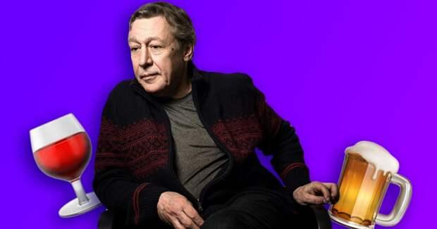 5 честных цитат Михаила Ефремова об алкоголе