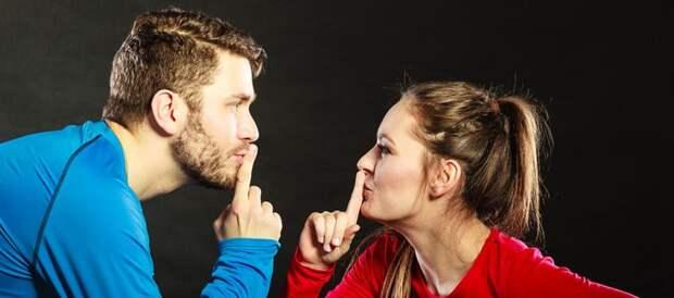 Что следует держать в секрете от окружающих: советы экстрасенсов