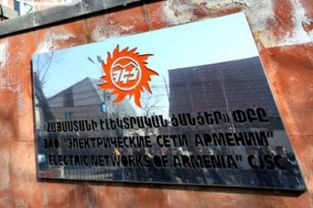 Эксперт: Россия может помочь ЭСА, чтобы сбить накал конфликта в Армении