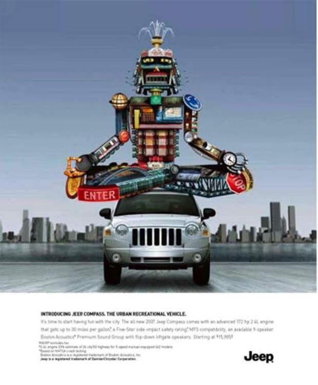 Jeep: очень урбанистичный автомобиль!