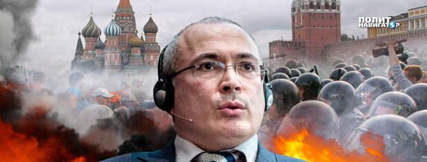 Беглый олигарх склоняет Россию к майдану