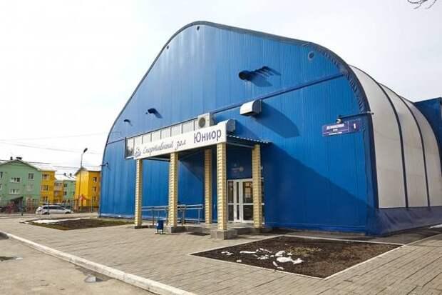 Мэрия Южно-Сахалинска запускает опрос о качестве работы спортивных комплексов
