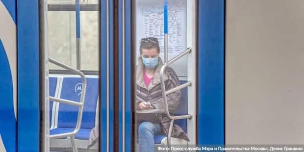 Почти 30 нарушителей масочного режима выявили на ТПУ «Планерная» 5 ноября Фото: Д. Гришкин mos.ru