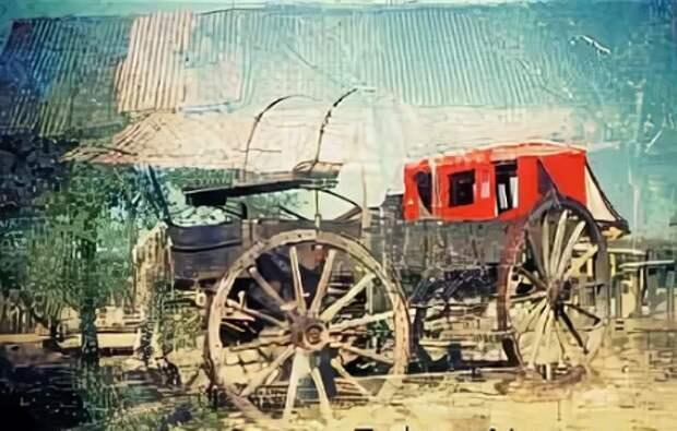 Почтовый дилижанс картина Лаура П фото Кидд