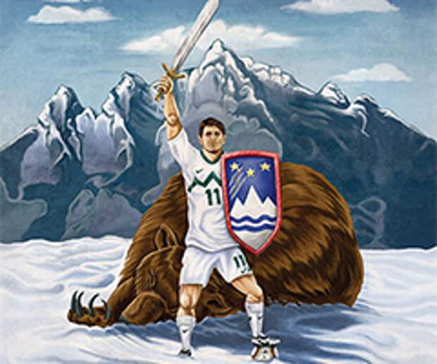 Россия все-таки оказалась на ЧМ-2010 в ЮАР! В роли поверженного медведя