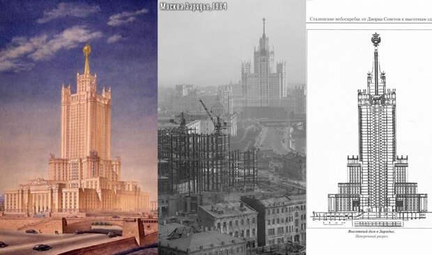 Московские улочки, ч.2