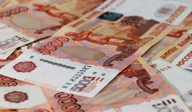 Партии потратили 61,5млн наагитацию закандидатов вГосдуму отСвердловской области