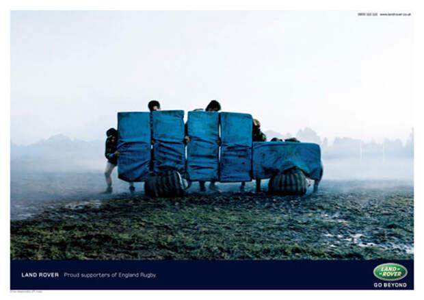 Что это?!! Это регбисты изобразили Land Rover