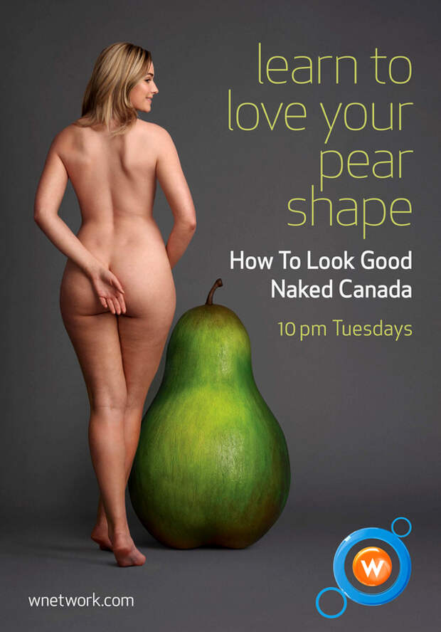 Learn to love your pear shape (Научитеcь любить свою грушевидную форму)