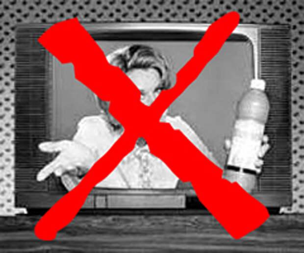 Россияне готовы платить за телевидение: лишь бы избавиться от рекламы