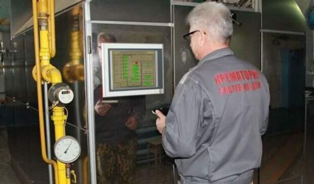 Муниципальные «похоронщики» задолжали Ростову 2 млн рублей