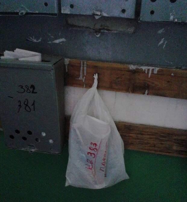 Бюджетный почтовыя ящик postmail, красивые почтовые ящики, отличная идея, почта, почтовые ящики, почтовый ящик, ящики