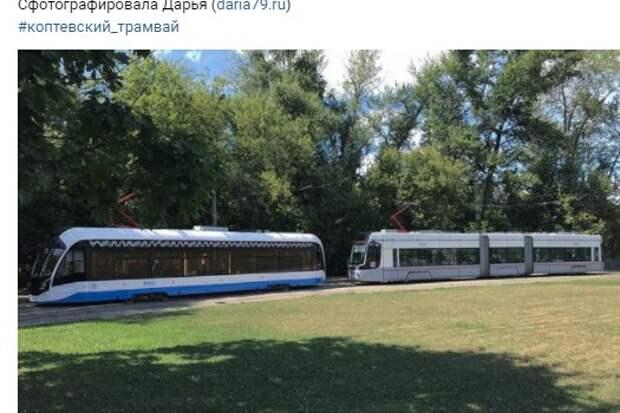 Фото дня: два поколения коптевских трамваев